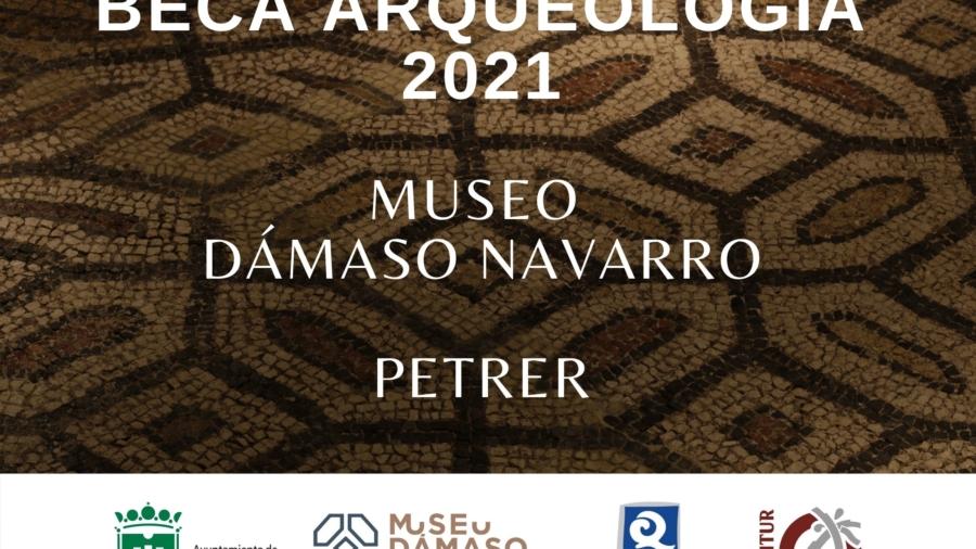 Botón beca arqueología 2021